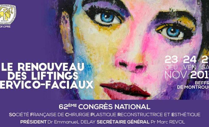 congres chirurgie plastique esthétique paris 2017 intervention dr hunsinger vincent